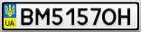 Номерной знак - BM5157OH