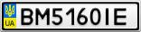 Номерной знак - BM5160IE