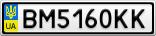 Номерной знак - BM5160KK