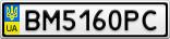 Номерной знак - BM5160PC