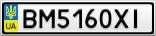 Номерной знак - BM5160XI