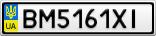 Номерной знак - BM5161XI