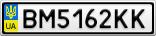 Номерной знак - BM5162KK