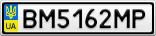 Номерной знак - BM5162MP