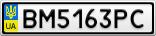 Номерной знак - BM5163PC