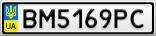 Номерной знак - BM5169PC