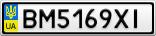 Номерной знак - BM5169XI
