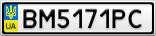 Номерной знак - BM5171PC