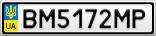 Номерной знак - BM5172MP