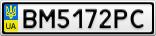 Номерной знак - BM5172PC