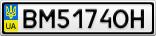 Номерной знак - BM5174OH