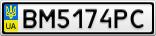 Номерной знак - BM5174PC