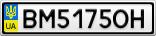 Номерной знак - BM5175OH