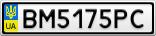 Номерной знак - BM5175PC