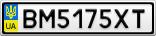 Номерной знак - BM5175XT