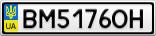 Номерной знак - BM5176OH