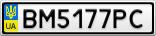 Номерной знак - BM5177PC