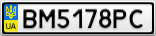 Номерной знак - BM5178PC