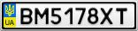 Номерной знак - BM5178XT