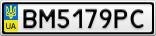 Номерной знак - BM5179PC