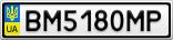 Номерной знак - BM5180MP