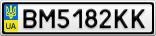 Номерной знак - BM5182KK