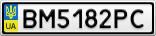 Номерной знак - BM5182PC