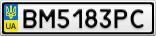 Номерной знак - BM5183PC