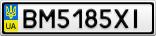 Номерной знак - BM5185XI