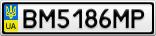 Номерной знак - BM5186MP