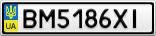 Номерной знак - BM5186XI
