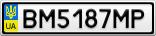 Номерной знак - BM5187MP