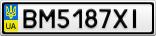 Номерной знак - BM5187XI