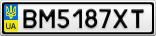 Номерной знак - BM5187XT
