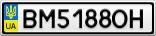 Номерной знак - BM5188OH
