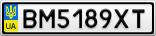 Номерной знак - BM5189XT