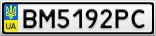 Номерной знак - BM5192PC