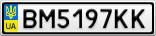 Номерной знак - BM5197KK