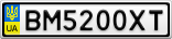 Номерной знак - BM5200XT