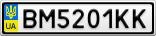 Номерной знак - BM5201KK