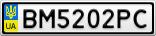 Номерной знак - BM5202PC