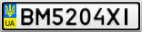 Номерной знак - BM5204XI
