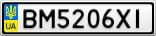 Номерной знак - BM5206XI
