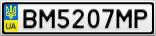 Номерной знак - BM5207MP