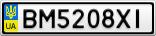 Номерной знак - BM5208XI