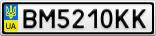 Номерной знак - BM5210KK
