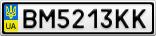 Номерной знак - BM5213KK