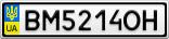 Номерной знак - BM5214OH
