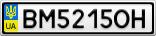 Номерной знак - BM5215OH