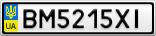 Номерной знак - BM5215XI